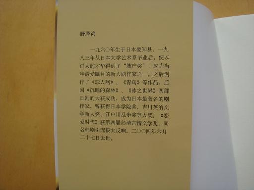 DSC02235.jpg