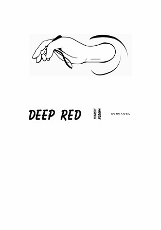 Deep_Red-Case ①.jpg